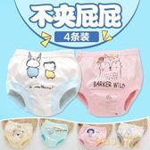 【新年鉅惠】女寶寶內褲純棉男女童幼童嬰幼兒三角短褲