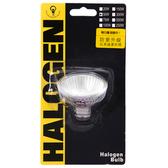 防紫外線鹵素燈泡 MR-16 12V 50W 杯燈