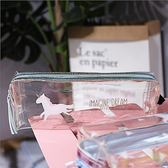 韓版可愛透明筆袋學生女小清新簡約大容量鉛筆盒韓國少女心文具袋 Cocoa