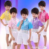 演出服 兒童合唱服演出服裝朗誦亮片服男童主持人表演禮服【小天使】