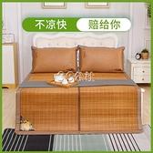 涼席 夏季涼席竹席1.8m床雙面折疊1.5米1.2學生宿舍單人席子0.8m