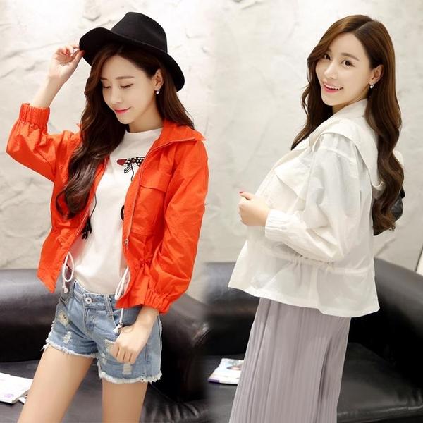 短外套女2019春夏新款時尚百搭韓版修身薄款防曬衣 學生棒球服上衣  快速出貨