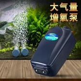 松寶魚缸氧氣泵增氧泵養魚增氧機小型靜音家用220v電壓氧氣泵節能220V