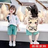 女童兩件套 女寶寶夏裝女童套裝2021新款3一歲時髦二女孩網紅4洋氣小童兩件套 薇薇