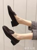 方頭單鞋女2019新款春季韓版百搭一腳蹬懶人小皮鞋休閒學生樂福鞋『摩登大道』