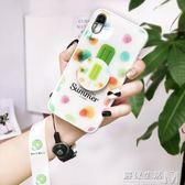 玻璃水果iPhoneX手機殼掛繩7p蘋果8plus軟套6sp 遇見生活
