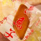 【鮮味之選】一口吃烏魚子 (150g/袋) 伴手禮 過年送禮 限宅配
