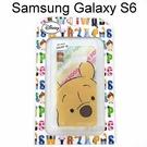 迪士尼透明軟殼 Samsung G9200 Galaxy S6 [大頭] 小熊維尼【Disney正版授權】