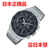 免運費 日本正規貨 CASIO EDIFICE 超薄款 太陽能腕錶 男錶 時尚休閒商务 EFS-S560YDB-1AJF 防水 日期