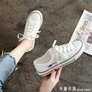 2020年夏季新款小白鞋女鞋子百搭板鞋透氣帆布鞋薄款流行網面網鞋