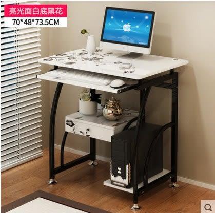 億家達 電腦桌 台式家用簡約現代筆記本電腦桌簡易書桌書架辦公桌(主圖款)