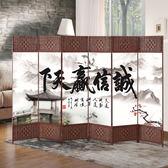 中式屏風隔斷簡易折屏客廳家用玄關小戶型省空間布藝移動折疊雙面igo「Top3c」
