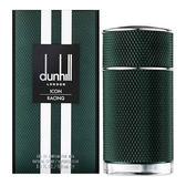 Dunhill Icon Racing 極速男性淡香精 50ml 06413《Belle倍莉小舖》
