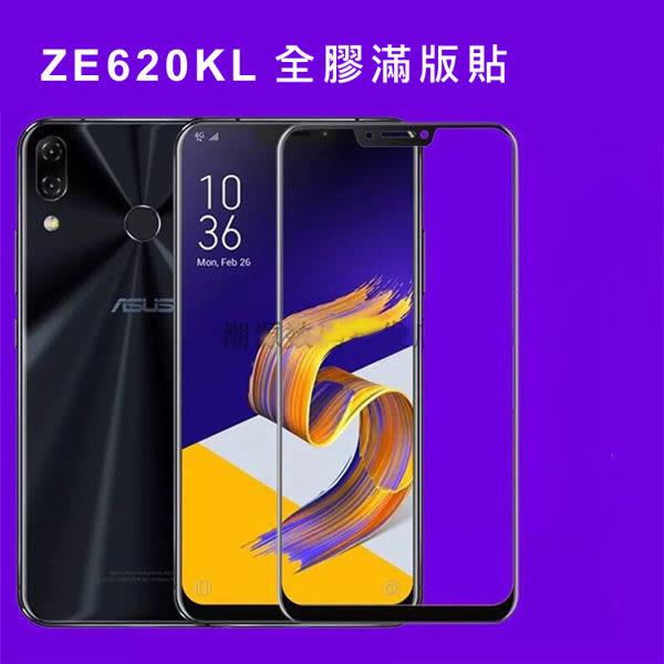華碩 ZS600KL ZB602KL ZB601KL 諾基亞 Nokia6.1 Nokia7 Plus X6 AX7 pro U12+ 全膠 玻璃貼 滿版 保護貼 黑邊