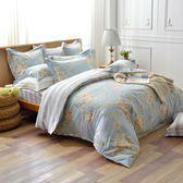 義大利La Belle 加大純棉防蹣抗菌吸濕排汗兩用被床包組-漫花依然