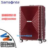 [佑昇]現貨 Samsonite 新秀麗 28吋行李箱 ASTRA DY2 超值圓夢計畫 年輪箱 PC輕量可擴充 飛機輪 (原價14000)