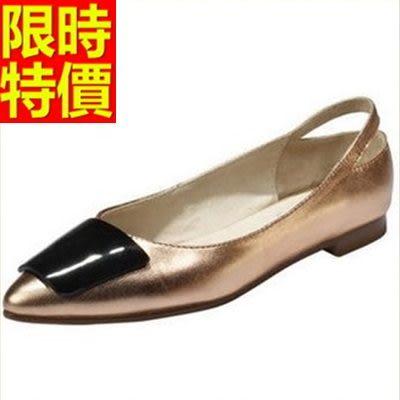 真皮平底鞋-輕盈有型亮麗女尖頭鞋2色58l83[巴黎精品]