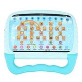 可折疊兒童點讀平板玩具ipad寶寶學習早教拼音點讀機幼兒 交換禮物