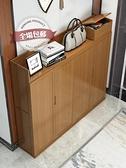 鞋櫃 鞋櫃家用門口收納防塵簡易鞋架子大容量多層經濟型實木宿舍置物架 薇薇MKS