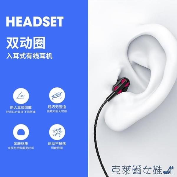 有線耳機 雙動圈耳機有線入耳式原裝正品適用華為榮耀oppo小米vivo安卓type-c手機通用 快速出貨