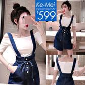 克妹Ke-Mei【ZT52607】一字领T恤上衣+收腰修身显瘦减龄高腰牛仔背带裙套装女潮