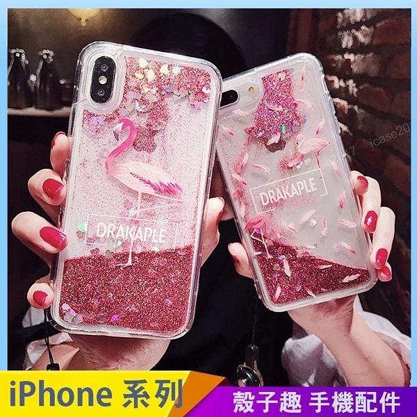紅鶴流沙殼 iPhone 11 pro Max 透明手機殼 卡通手機套 粉色火焰鳥 iPhone11 全包邊軟殼 防摔殼
