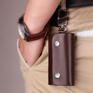 鑰匙包男士創意腰掛鑰匙收納包個性女式簡約時尚大容量鎖匙包 黛尼時尚精品