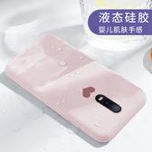 opporeno手機殼女r17男oppor11情侶r11s款oppor15液態矽膠reno10