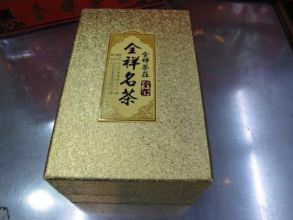 霧金空盒 全祥茶莊 ME32