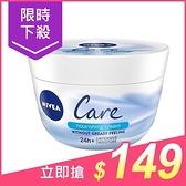 NIVEA 妮維雅 全方位潤膚霜(200ml)【小三美日】$219