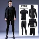 健身服跑步運套裝男速干衣籃球緊身衣動訓練服壓縮衣緊身褲健身房  快速出貨