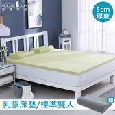 House Door 防蚊防螨表布乳膠床墊5cm超值組-雙人5尺亮檸黃
