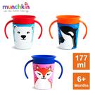 munchkin滿趣健-360度繽紛防漏練習杯177ml-動物版