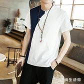 棉麻上衣短袖男士唐裝中國風盤扣大碼寬鬆棉麻T恤佛系男裝 QX2806 『愛尚生活館』