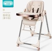 寶寶餐椅兒童餐椅可折疊多功能便攜式宜家用嬰兒餐桌椅吃飯座椅子