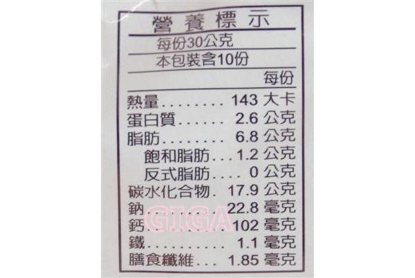 【吉嘉食品】馬玉山 核桃黑芝麻 每包300公克 [#1]{G015}