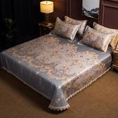 床包組 冰絲涼席三件套1.8m床可水洗折疊夏涼席空調軟席子