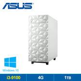 華碩 H-S340MF  淨透白  I3六核高速文書型電腦