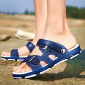 夏季男士涼鞋防滑一字拖鞋男室外塑膠耐磨涼拖鞋夏天洞洞沙灘鞋『潮流世家』