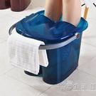 家用塑料足浴桶 北歐風足浴盆加厚加高洗腳盆泡腳盆 帶按摩洗腳桶WD 小時光生活館