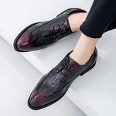 男士鱷魚紋皮鞋韓版休閒正裝英倫小皮鞋商務黑色內增高尖頭夜場潮