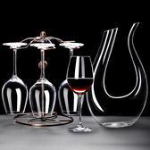 紅酒杯套裝家用波爾多葡萄酒高腳杯水晶玻璃