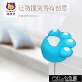 防撞條 嬰兒童硅膠防撞角 寶寶桌角防護角家具包角保護套4個裝