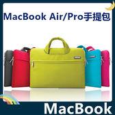 MacBook Air/Pro/Retina 蘭蒂斯電腦包 糖果色內膽包 清新簡約帶防水 保護套 筆電包 手拿包 支援全機型