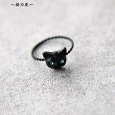 QN奇妙能力日系可愛小貓咪黑貓戒指指環超萌小清新日韓女款尾戒【櫻花本鋪】