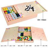 飛行棋 兒童跳棋木制多功能游戲棋五子棋象棋斗獸棋益智成人玩具