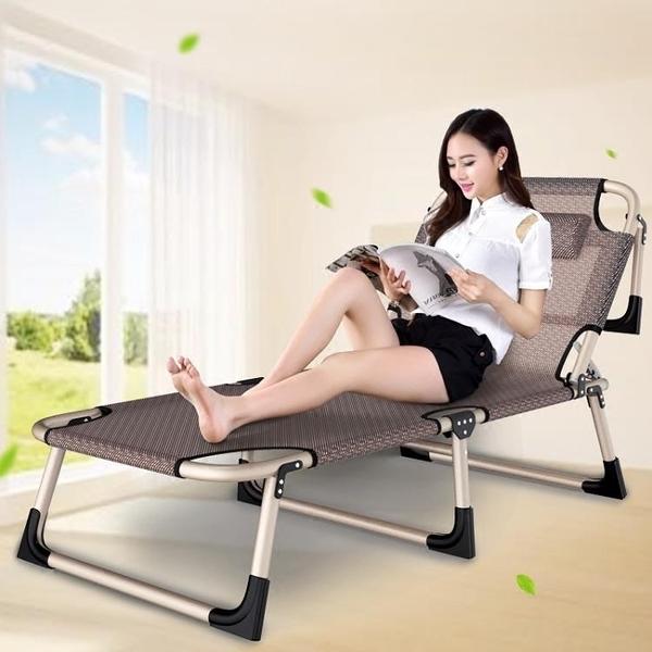 NMS 摺疊床單人辦公室午休床免安裝睡躺椅簡易便捷醫院陪護午睡床 生活樂事館