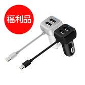 福利品 AHEAD 領導者 6.6A 帶線雙USB車充 2.4A/2.1A/2.1A 內建APPLE 8pin充電線 車充