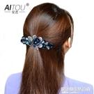 水鑚發夾後腦勺夾子頭飾韓國發卡女頭發頂夾盤發彈簧夾媽媽款大號 設計師生活