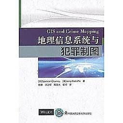 簡體書-十日到貨 R3Y【地理資訊系統與犯罪製圖(GIS and Crime mapping)】 9787565315121 ...